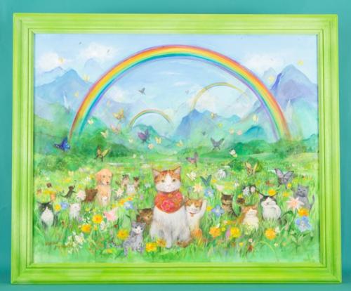 Amazon.co.jp: ペットロス 虹の橋
